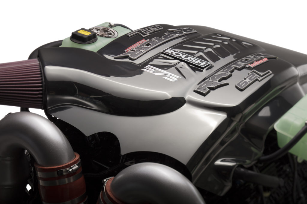 575 Engine Cover